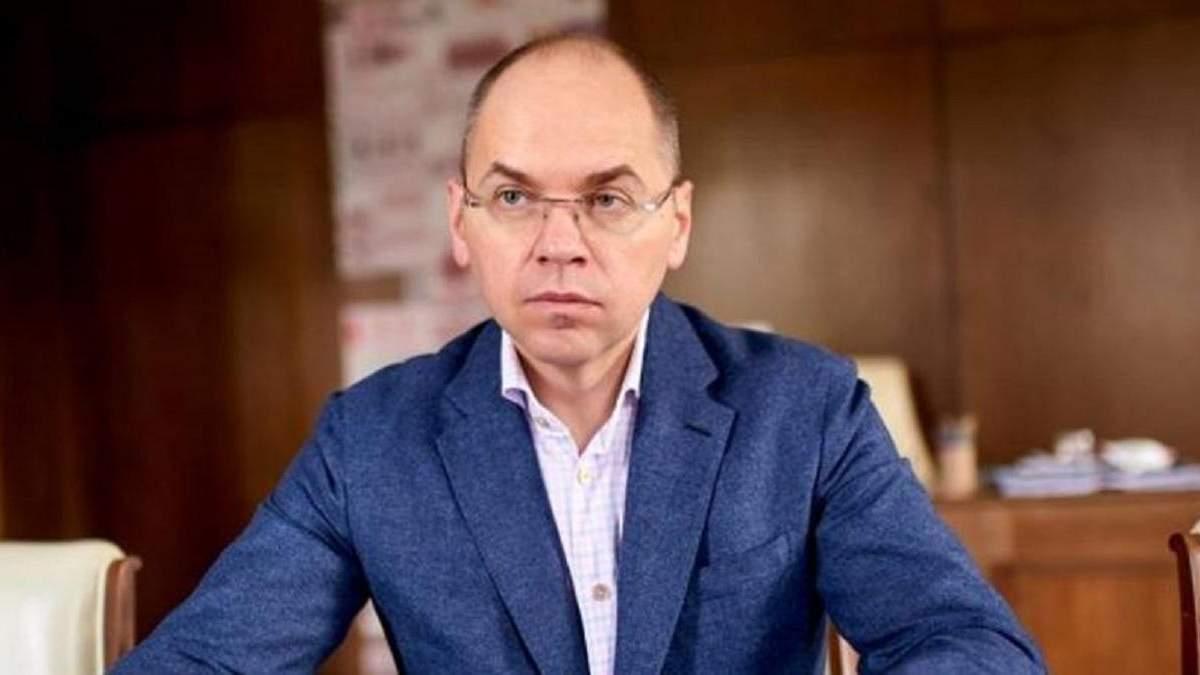Степанов розповів, на що витратили гроші з COVID-фонду