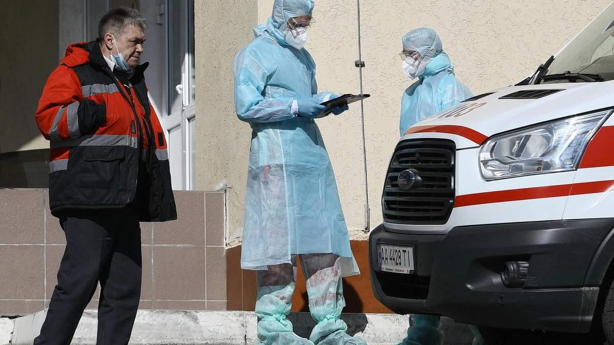 Статистика коронавируса в Украине за 8 сентября