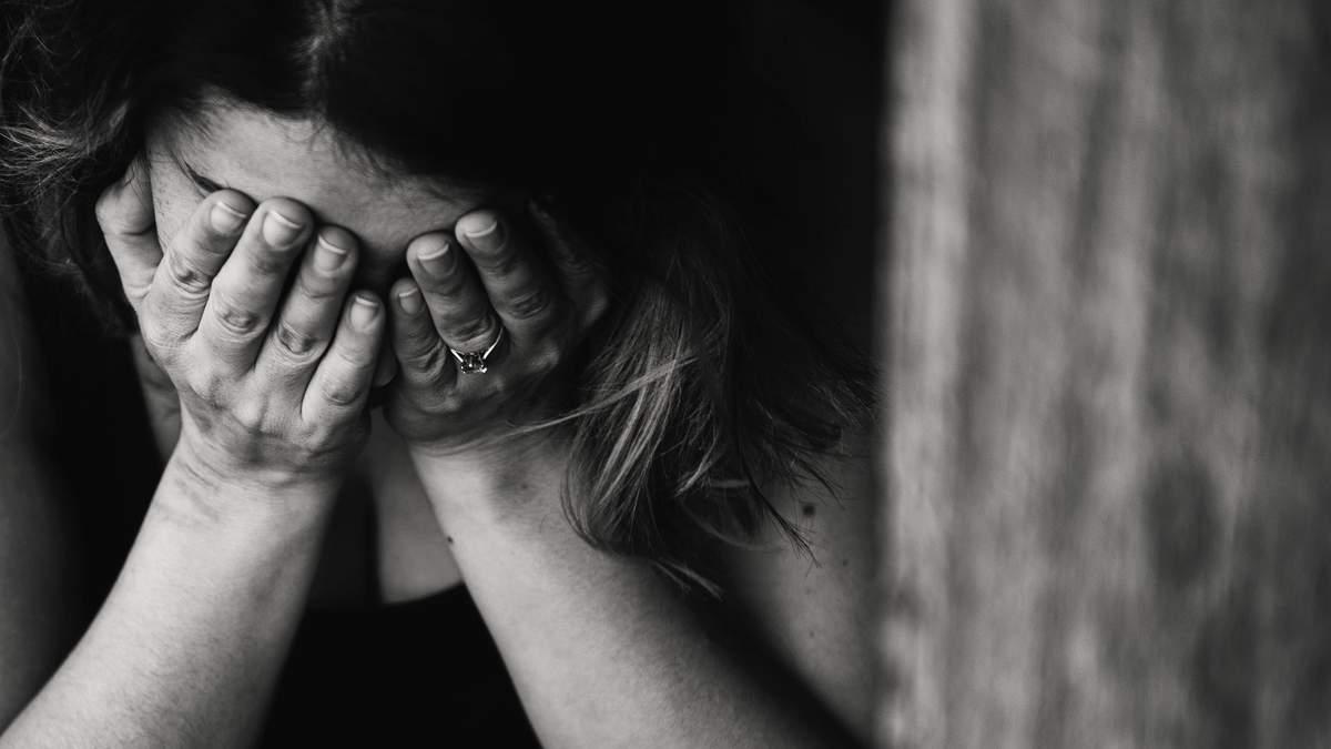 Причины апатии