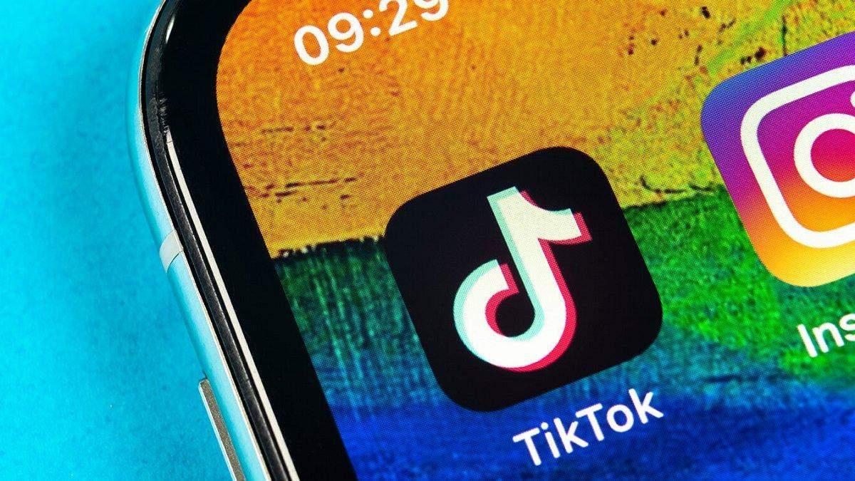 Смерть через TikTok