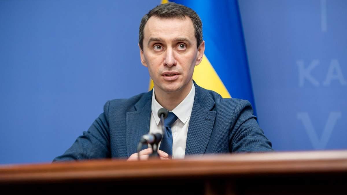 Де в Україні найбільше госпіталізували хворих на коронавірус: відповідь Ляшка