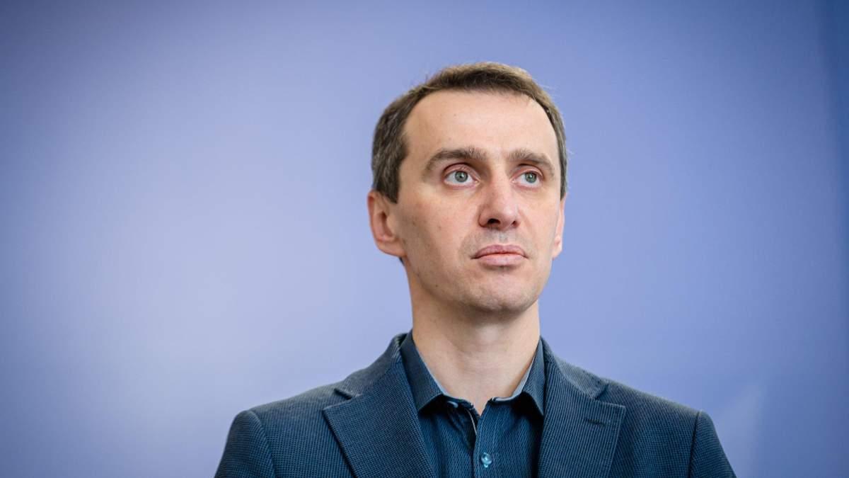Ляшко прогнозирует стремительный рост заболеваемости COVID-19 в Украине