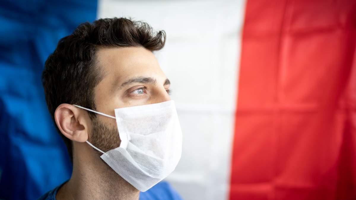 У Франції зафіксували новий рекорд заражень на COVID-19 за добу