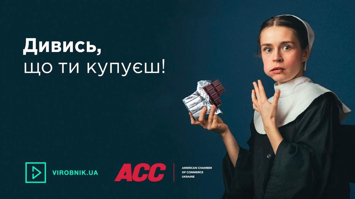 Virobnik.ua
