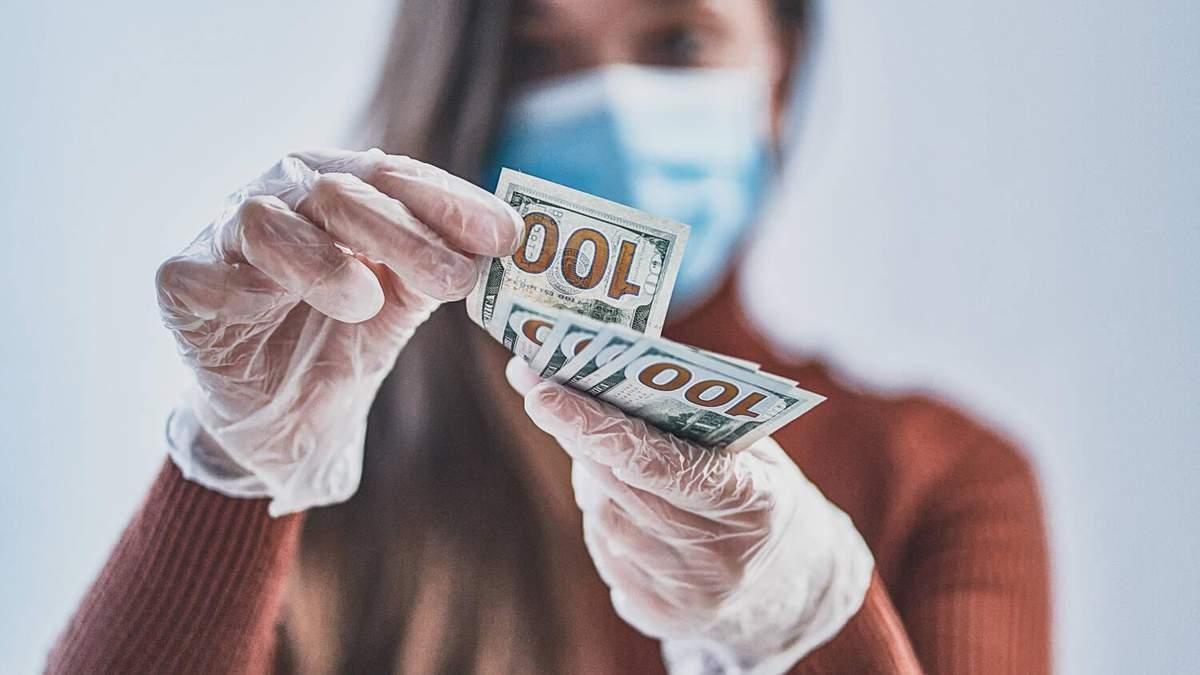 Наскільки гроші брудні