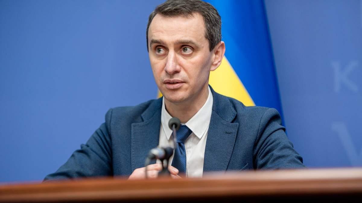 В Украине готовы развернуть мобильные госпитали, – Ляшко