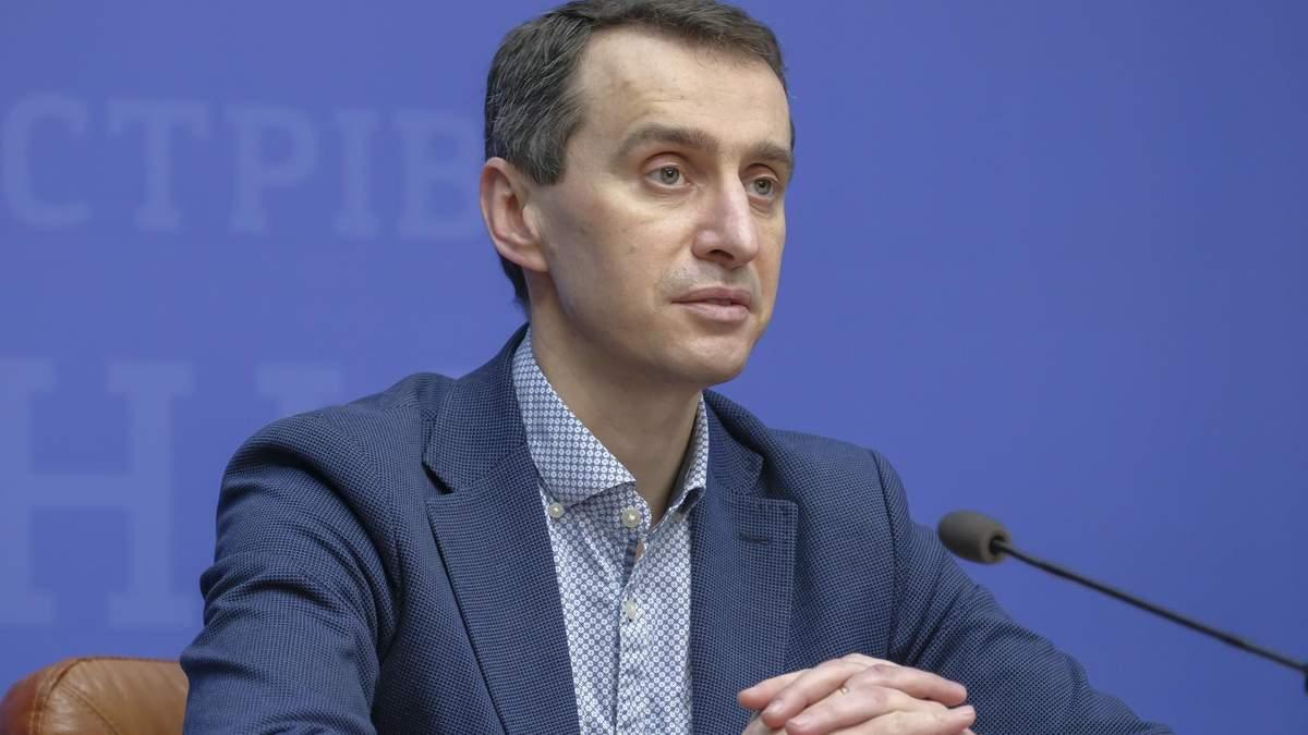 Чи повернеться в Україну жорсткий карантин: пояснення Ляшка