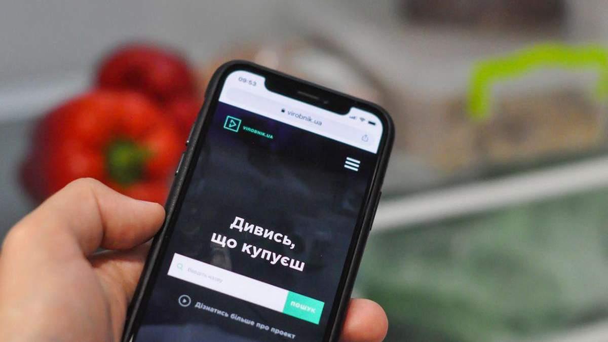 В Україні відбулася споживча революція, запуск Virobnik.ua