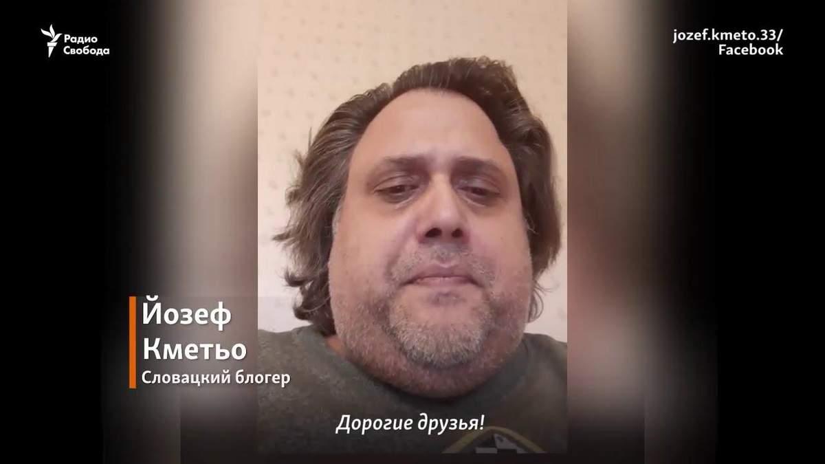 Словацкий блогер записал видео за шесть часов до смерти