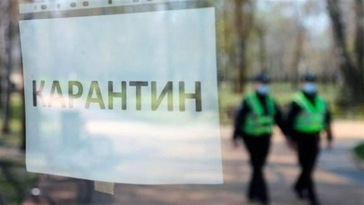 Сколько украинцев выступают за возвращение жесткого карантина