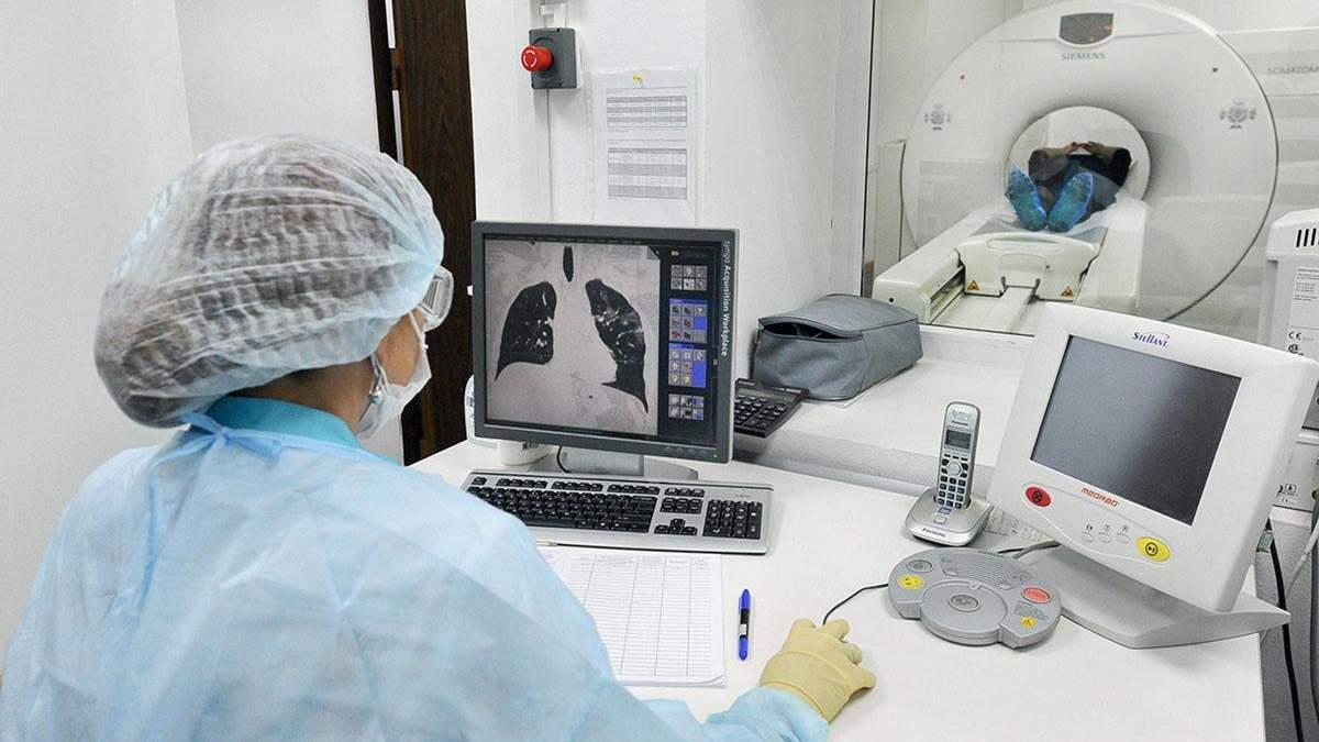 Що таке КТ легенів і чому діагностику роблять при  COVID-19