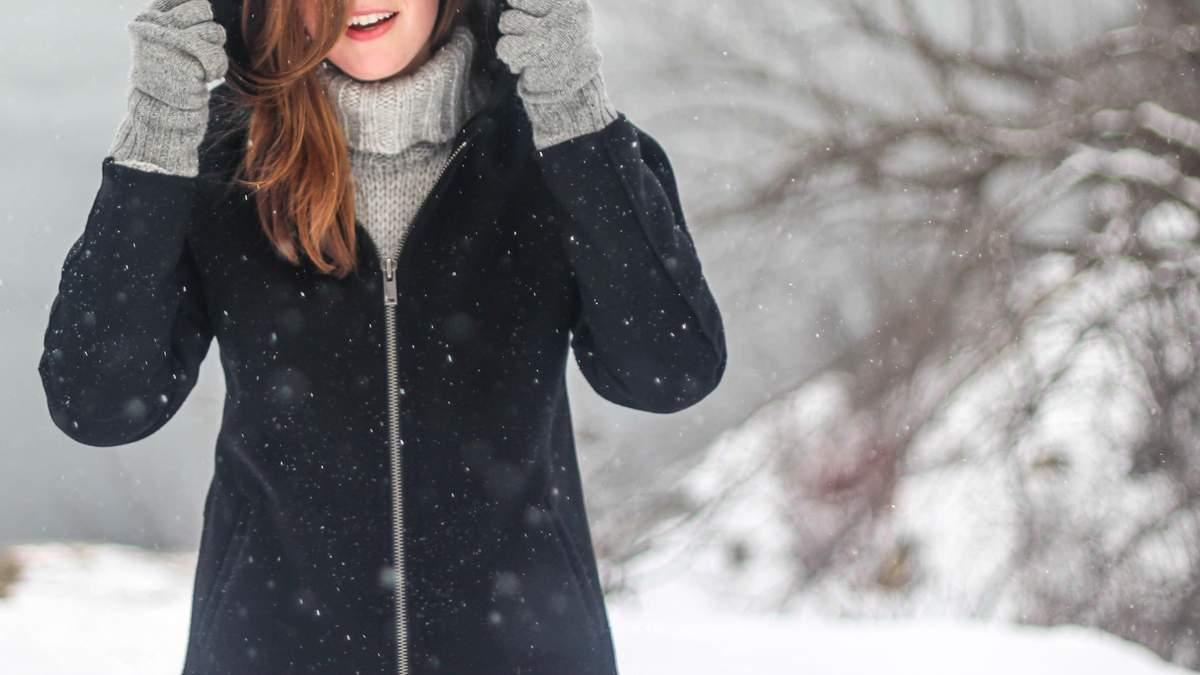 Як не змерзнути, коли на вулиці холодно