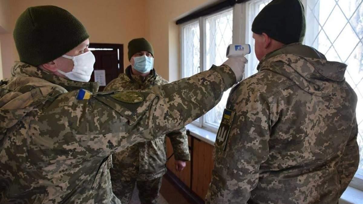 В ВСУ в сутки обнаружили 21 новый случай заражения коронавируса