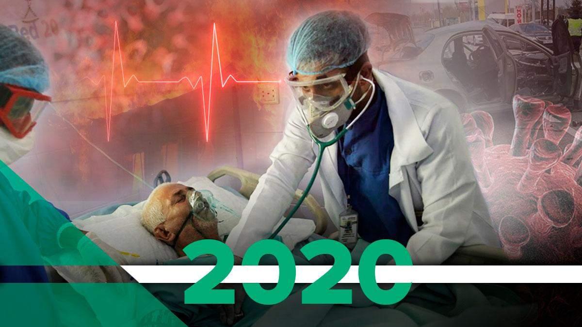 Від чого помирають українці 2020 – рейтинг смертності через хвороби