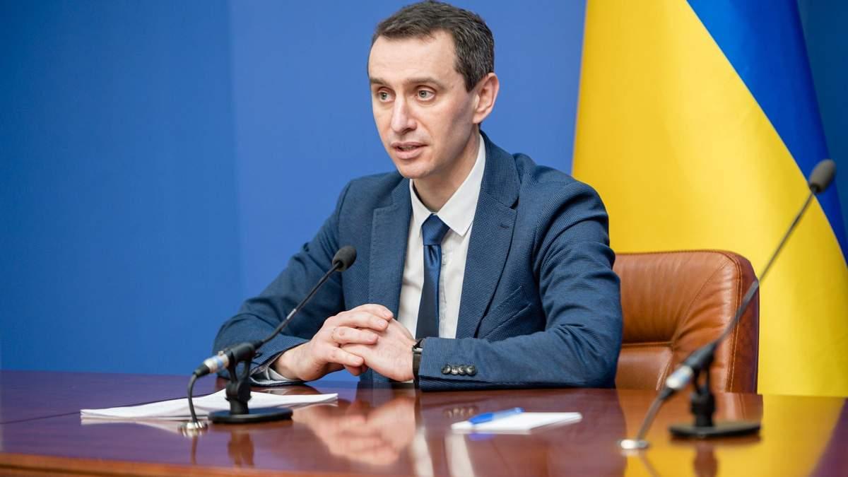 Ляшко пояснив, чому Житомирська область покидає червону зону
