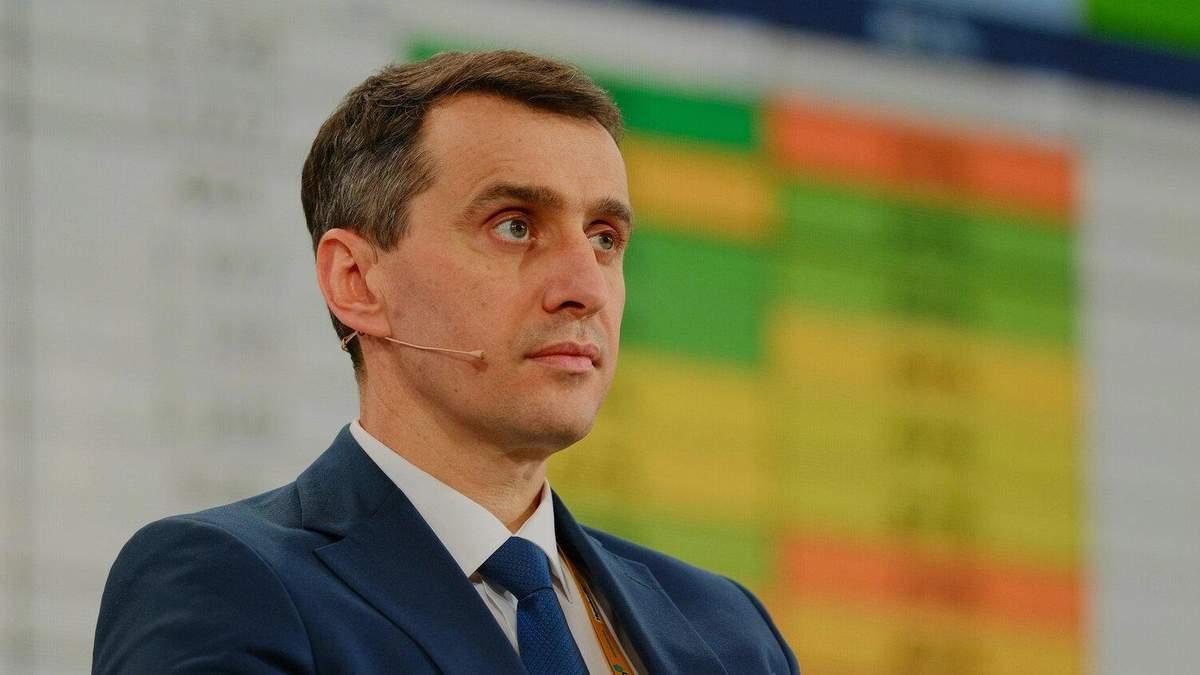 Ляшко рассказал, каких вакцин и сколько ждать украинцам в июне