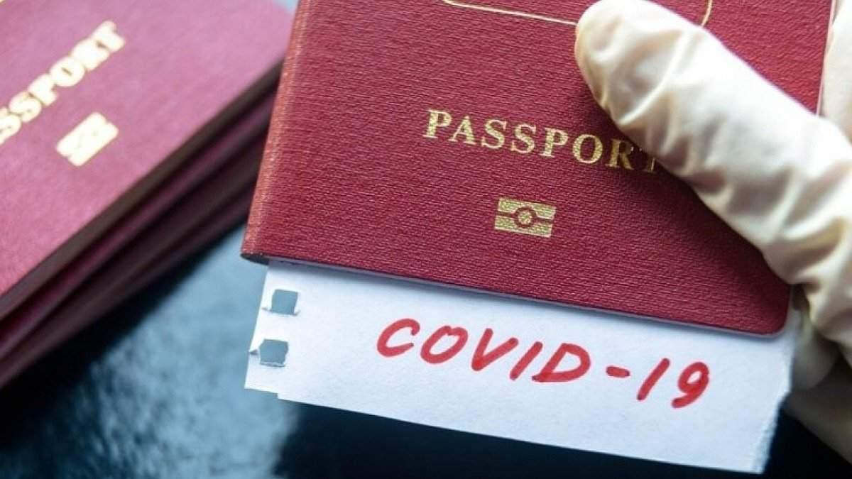 С США и Израилем будут договариваться отдельно:Украина и ЕС взаимно признают паспорта вакцинации