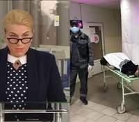Не поширюйте фейки: в Одеській ОДА відреагували на колапс з померлими у лікарні №5