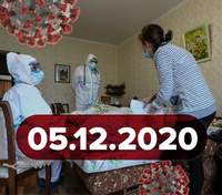 Новини про коронавірус 5 грудня: вакцинація в Україні, одужання 102-річної американки