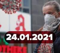 Новини про коронавірус 24 січня: Степанов про ефект локдауну, протести проти карантину у Європі