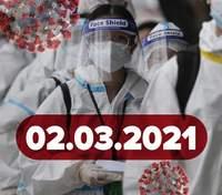 Новини про коронавірус 2 березня: Зеленський вакцинувався, AstraZeneca ефективна для літніх