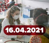 Новости о коронавирусе 16 апреля: Pfizer в Украине, COVID-19 у молодых людей