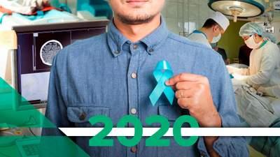 Победить рак: 10 важных шагов, которые предприняло человечество в 2020 году