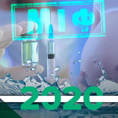 Самые интересные мифы о здоровье, которые мы опровергли в 2020 году