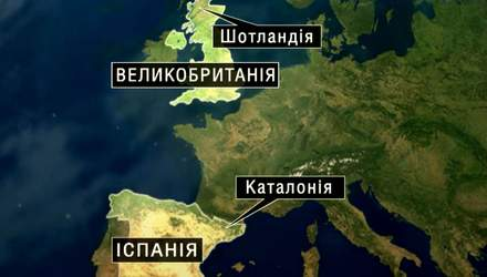 Дайджест подій за рік. Шотландія та Каталонія виборювали незалежність, Литва у єврозоні