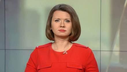 Випуск новин за 12:00: ДТП на Львівщині. Нові спалахи ботулізму