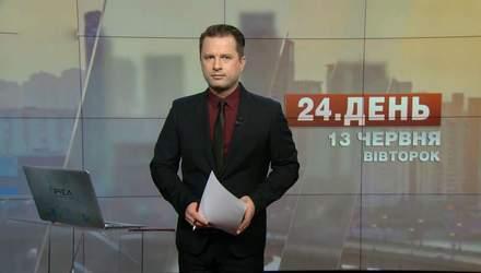 Випуск новин за 13:00: Квоти на ТБ. Бойовики ІДІЛ закликали своїх прихильників об'єднатися