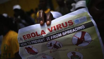 Спалах Еболи: медики зуміли приборкати лихоманку