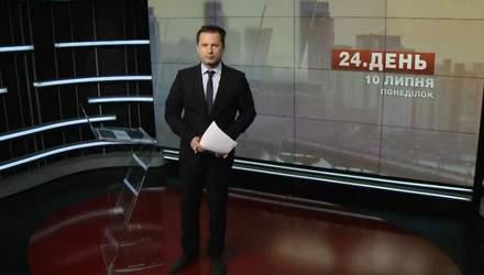 Випуск новин за 16:00: Українські в'язні в окупантів. Жертва ботулізму
