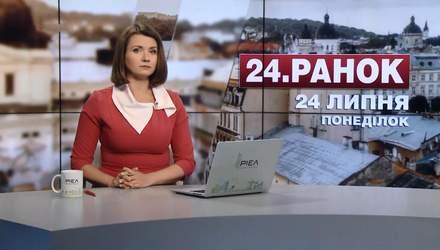 Випуск новин за 11:00: Урагани в Польщі. Ботулізм у Харкові