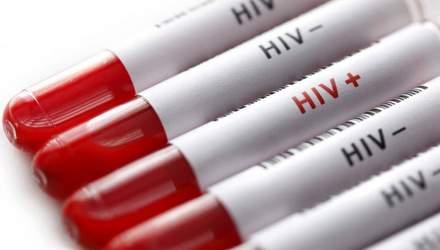 В центре Киева можно бесплатно пройти тестирование на ВИЧ
