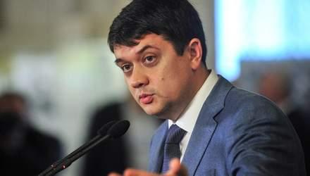 """Депутати від """"Слуги народу"""" зробили щеплення від дифтерії"""