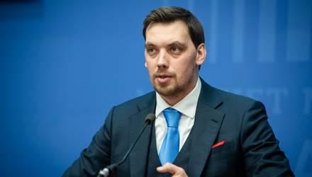 Вакцин в Україні вистачить на всіх, – Олексій Гончарук