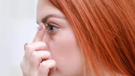 Вчені створили контактні лінзи, які виправляють дальтонізм