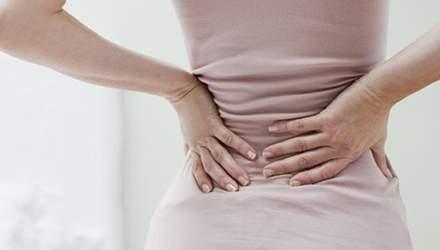 Біль в попереку: чи справді треба менше рухатися
