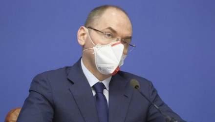 Глава Минздрава Степанов не пришел на комитет Рады, где должен был представить план медреформы