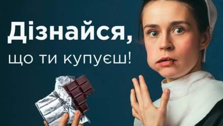 24 канал та Virobnik.ua стали партнерами