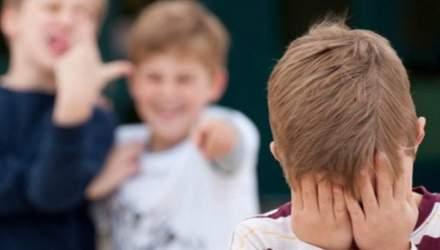 Скандал у школі: у Полтаві дитину зацькували через коронавірус, якого вона не мала