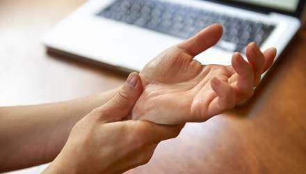 Що таке артрит: симптоми і лікування