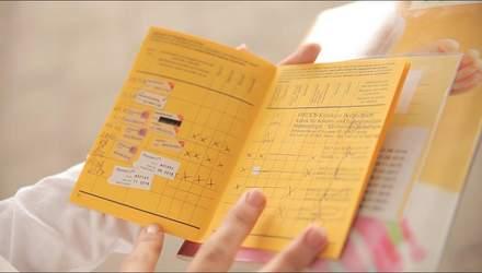 Появятся ли в Украине паспорта вакцинации: объяснение Минздрава