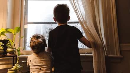Люди з негативним дитячим досвідом вибирають собі партнерів з такою ж проблемою