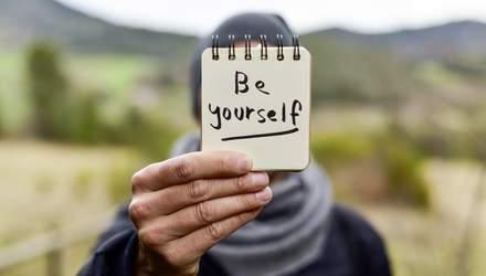 Ты – главный герой своей жизни: шесть правил, о которых нужно помнить ежедневно