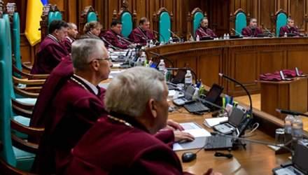 Судьи КСУ получают 300 тысяч ежемесячно и требуют доплат, – представитель Зеленского