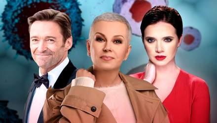 Яніна Соколова, Алла Мазур і Майкл Дуглас: зірки, які перемогли рак