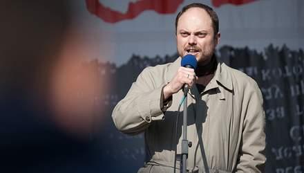 Отравители Навального хотели дважды убить еще одного оппозиционера – Владимира Кара-Мурзу