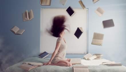 5 книг про те, як позбутися шкідливих звичок